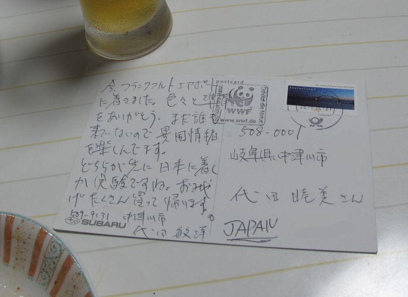 f0076731_18415489.jpg