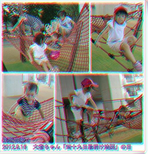 a0052666_17362413.jpg