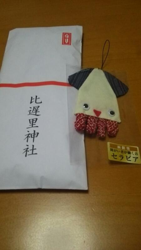 比遅里神社といか姫_b0106766_22513528.jpg
