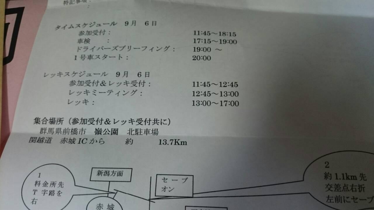 f0139466_11242346.jpg