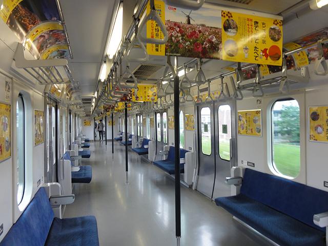 臨時列車 チーバくんトレインに乗ろう! (8/31)_b0006870_22165425.jpg