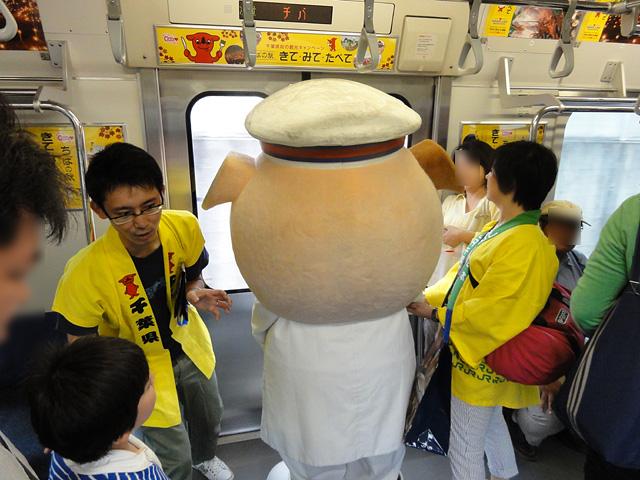 臨時列車 チーバくんトレインに乗ろう! (8/31)_b0006870_22173426.jpg