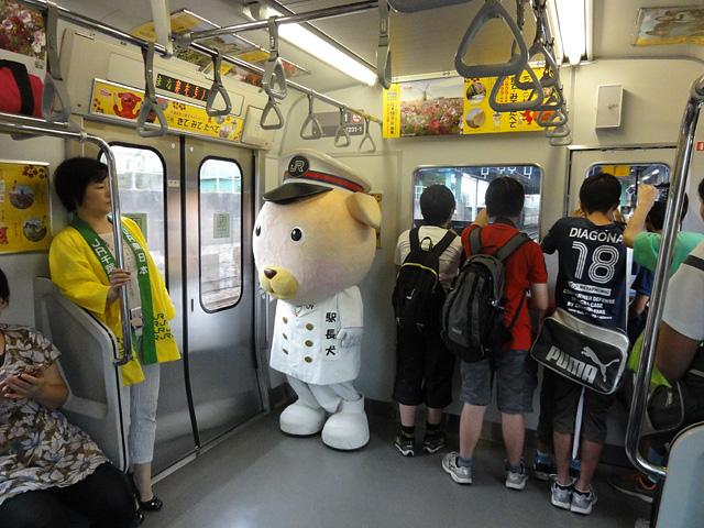 臨時列車 チーバくんトレインに乗ろう! (8/31)_b0006870_2217553.jpg