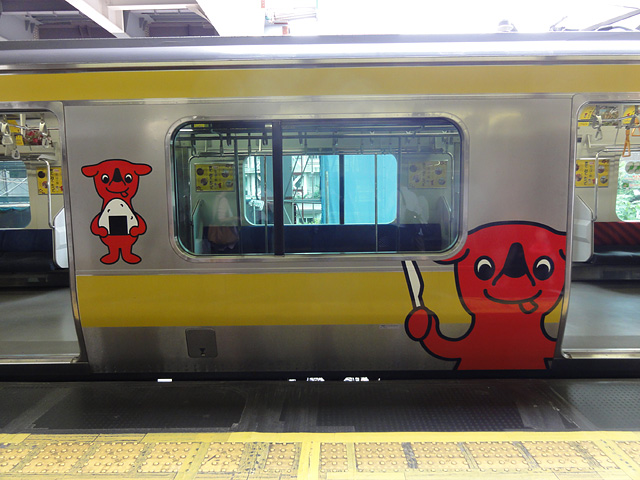 臨時列車 チーバくんトレインに乗ろう! (8/31)_b0006870_22192684.jpg