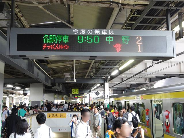 臨時列車 チーバくんトレインに乗ろう! (8/31)_b0006870_22194172.jpg