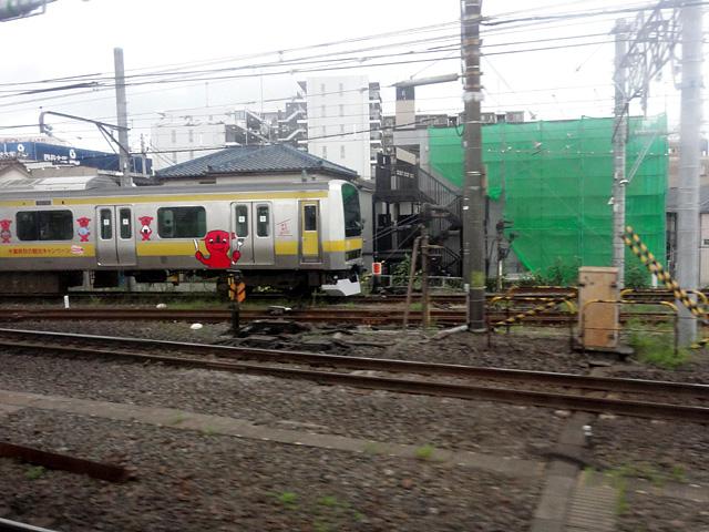 臨時列車 チーバくんトレインに乗ろう! (8/31)_b0006870_22204297.jpg