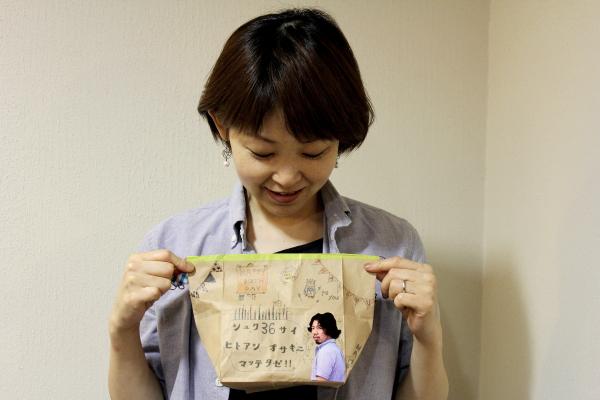 ありがとう♡_a0133078_10430588.jpg
