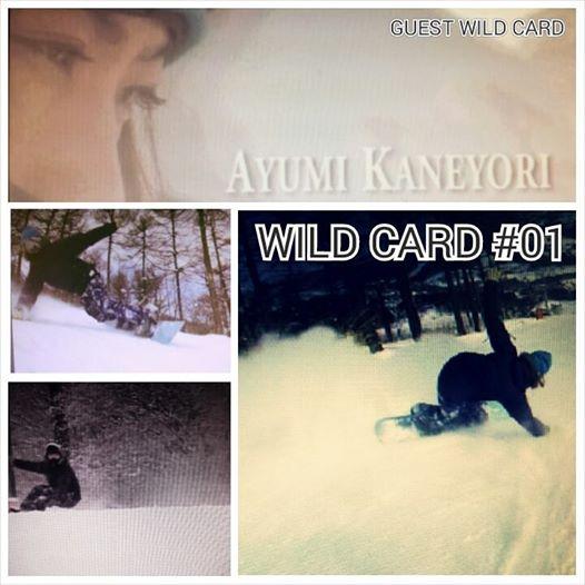 GUEST WILD CARD_b0203378_18425022.jpg