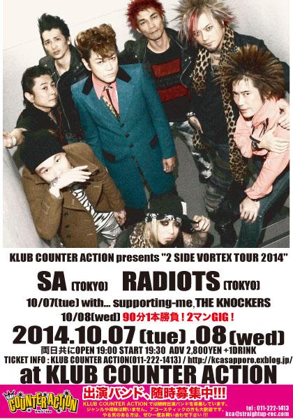 本日のライブ(KLUB COUNTER ACTION)_a0119383_1711069.jpg