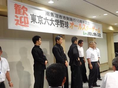 東京六大学野球オールスターゲーム_b0092684_7261741.jpg