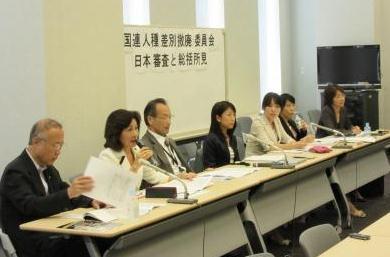 琉球の自己決定権の回復-NGO記者会見_f0150886_10351592.jpg