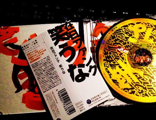 在日ファンク3rd アルバム 「笑うな」本日発売_a0163788_20015939.jpg