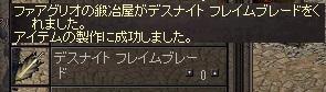 d0066788_11103158.jpg