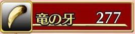 b0045204_237067.jpg