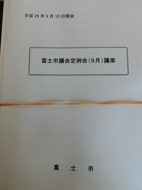 f0141310_6572719.jpg