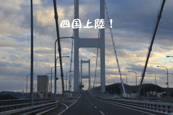 d0224111_20121680.jpg