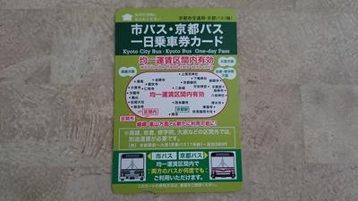 f0168511_15593197.jpg
