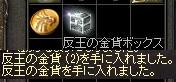 d0021312_3315848.jpg