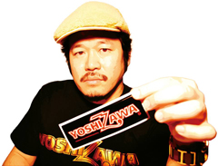 9・6土【06S】 @WOMB_Tokyo  Middle Lounge【¡Hip de Latinoamericana!】出演者紹介▶_b0032617_2333224.jpg