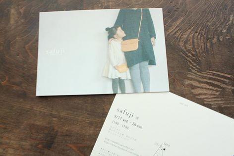 safuji展 /  ぎゃらりーマドベ /  ハジメノイッポキカクvol.1_a0251920_15301379.jpg