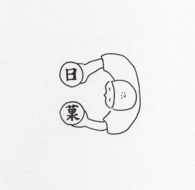 マヤルカ古書店の京都案内 9/13(土)-15(月)/ぎゃらりーマドベ_a0251920_1551518.png