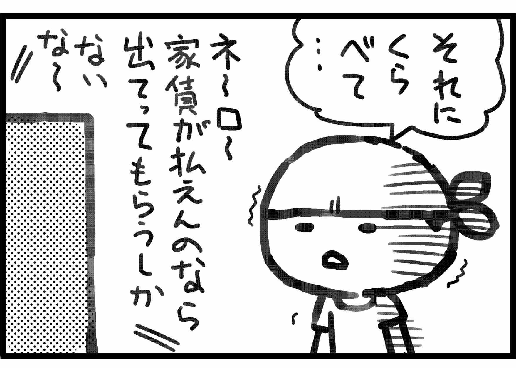 b0038225_0205191.jpg