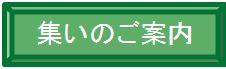f0300125_2202298.jpg