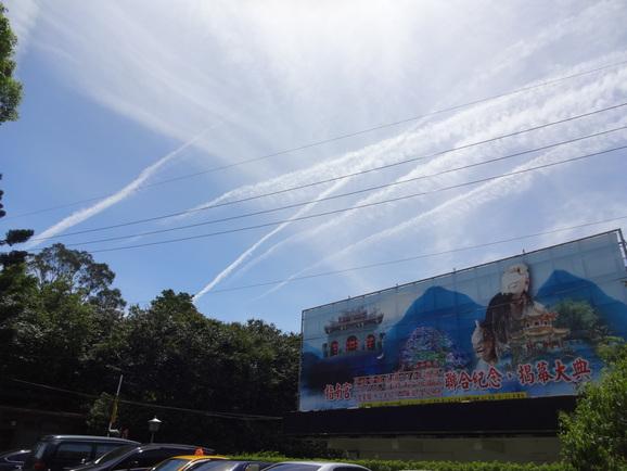 2014年7月 台湾 猫空へおでかけ その6編♪_d0219834_22352230.jpg