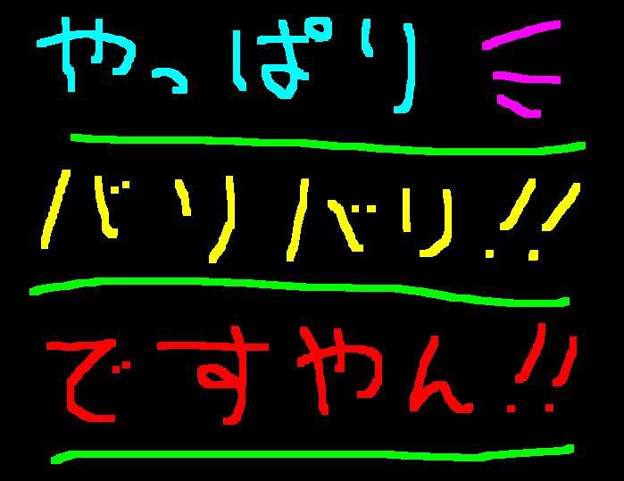 f0056935_11262681.jpg