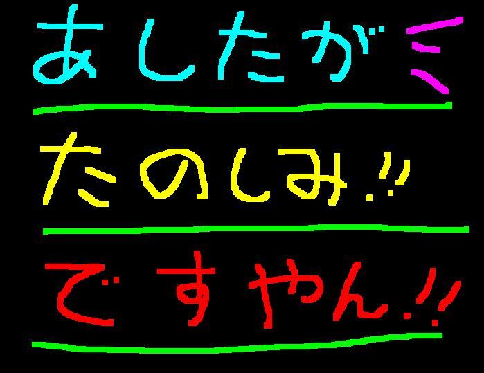 f0056935_19391351.jpg