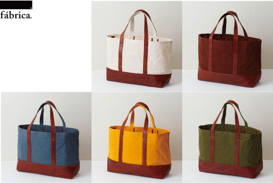 fabrica.の鞄のこと 3_d0210537_1801048.jpg
