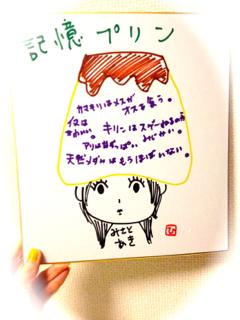三重野 瞳ちゃんの_b0348138_21591035.jpg