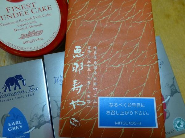 日本橋のイタリアフェアと英国フェア_d0044239_202986.jpg