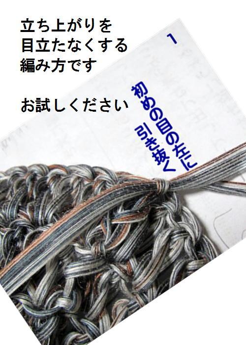 b0133147_1730156.jpg