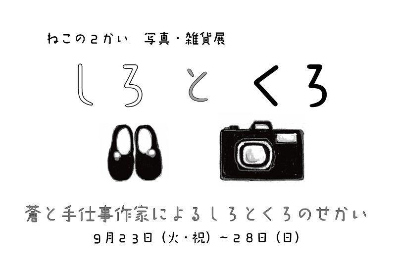 f0326553_19091923.jpg