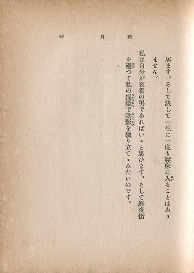 f0307792_20221657.jpg