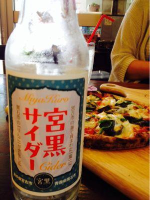 otto pizza_a0134394_794976.jpg
