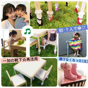 ミニテーブル&チェア 小さな思い出達を活用♡_d0224894_2511914.jpg