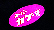 c0123295_16244311.jpg