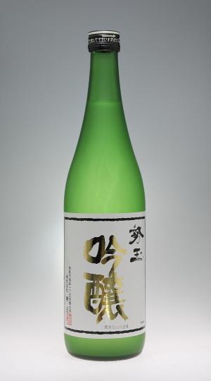 勢玉 吟醸酒 [勢玉]_f0138598_21464060.jpg