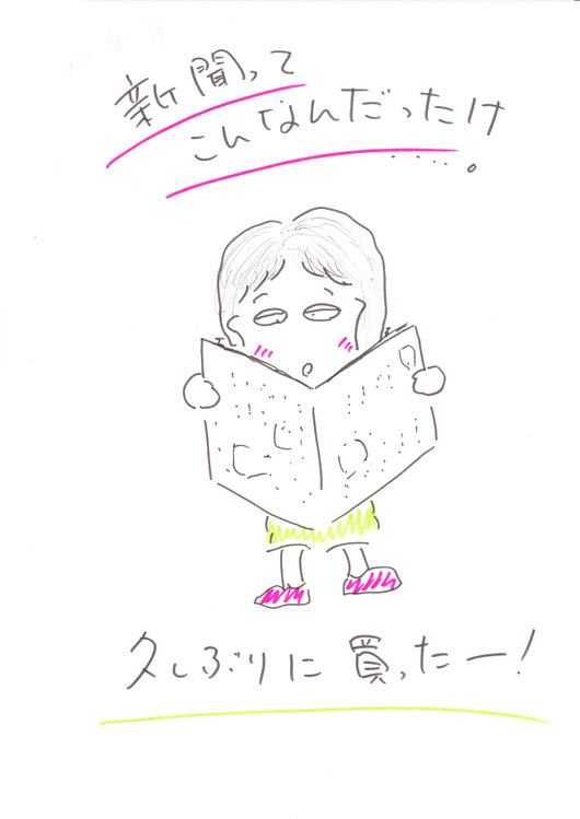 b0068302_705949.jpg