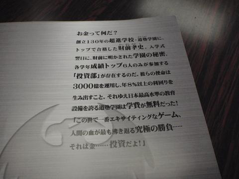 f0064203_811354.jpg