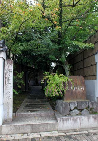 紫式部 墓所_e0048413_19152524.jpg