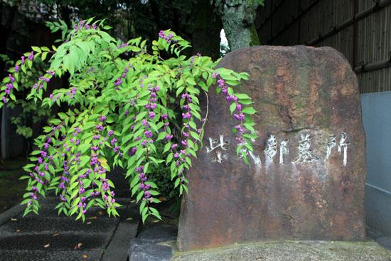 紫式部 墓所_e0048413_19154681.jpg