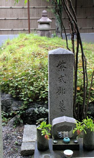 紫式部 墓所_e0048413_19162220.jpg