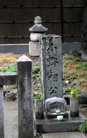 紫式部 墓所_e0048413_19165225.jpg
