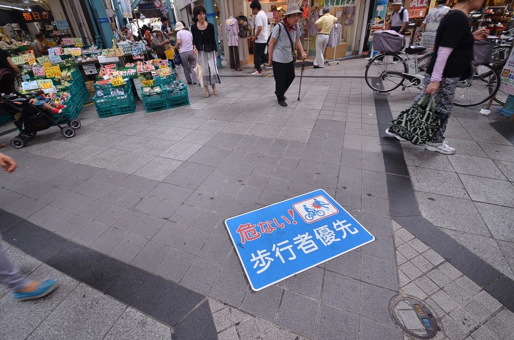 ワイドで行こう!横須賀 11_d0065116_19264955.jpg