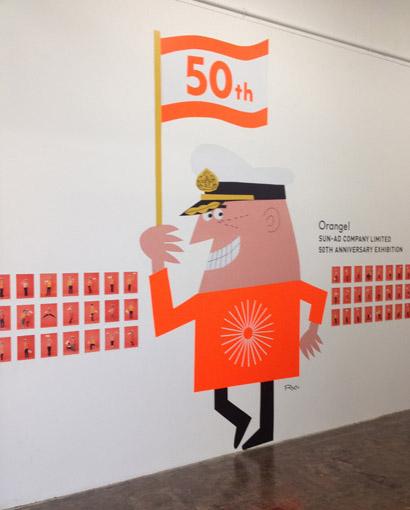 「サンアド50周年展」_a0249132_8144581.jpg
