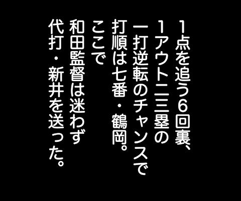 f0105741_20191425.jpg