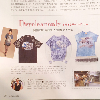 DRY、追加入荷です!!by natsumi_f0053343_1624328.jpg